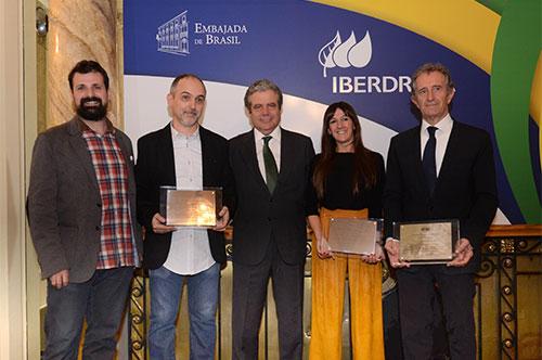 Nueva edición Premios Brasil 2016